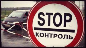Реєстрація іноземних громадян в Україні