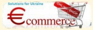 Законопроект про електронну комерцію (торгівлю)