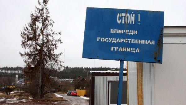 Приглашение в Украину и въезд в Украину для граждан России