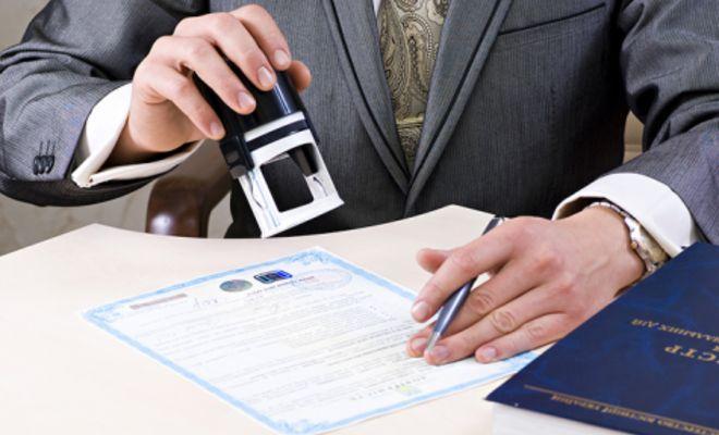 Державна реєстрація припинення підприємницької діяльності фізичної особи-підприємця