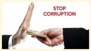 Антикорупційне законодавство України