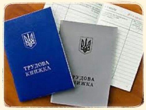 Кредитование среднего и малого бизнеса украина