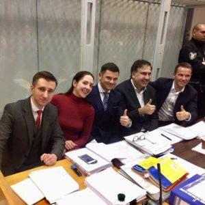 Захист Михайла Саакашвілі